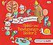 CD Die 50 schönsten Spiel- und Bewegungslieder 2